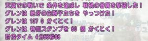 SnapCrab_NoName_2020-11-13_23-27-3_No-00.png