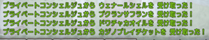 SnapCrab_NoName_2020-11-16_23-55-37_No-00.png