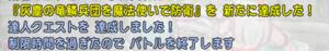 SnapCrab_NoName_2020-11-18_19-22-9_No-00.png