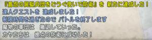 SnapCrab_NoName_2020-11-19_22-21-31_No-00.png