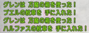 SnapCrab_NoName_2020-11-20_14-47-55_No-00.png