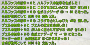 SnapCrab_NoName_2020-11-20_14-53-34_No-00.png