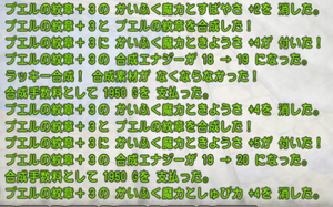 SnapCrab_NoName_2020-11-20_14-53-44_No-00.png
