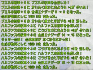 SnapCrab_NoName_2020-11-20_2-8-12_No-00.png