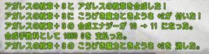 SnapCrab_NoName_2020-11-25_0-33-23_No-00.png