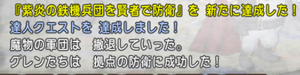 SnapCrab_NoName_2020-11-25_23-1-38_No-00.png
