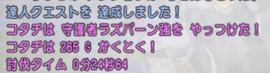 SnapCrab_NoName_2020-11-29_18-5-11_No-00.png