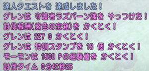 SnapCrab_NoName_2020-11-29_21-36-44_No-00.png