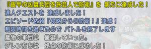 SnapCrab_NoName_2020-11-2_21-54-59_No-00.png
