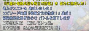 SnapCrab_NoName_2020-11-4_1-7-56_No-00.png