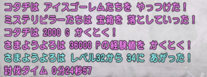 SnapCrab_NoName_2020-11-9_11-34-19_No-00.png