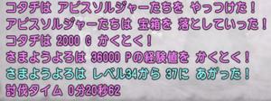 SnapCrab_NoName_2020-11-9_11-35-42_No-00.png