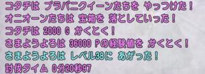 SnapCrab_NoName_2020-11-9_11-37-5_No-00.png