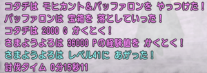 SnapCrab_NoName_2020-11-9_11-39-27_No-00.png