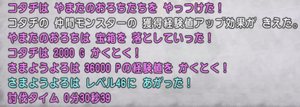 SnapCrab_NoName_2020-11-9_11-45-9_No-00.png