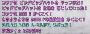 SnapCrab_NoName_2020-11-9_11-47-53_No-00.png