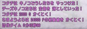SnapCrab_NoName_2020-11-9_11-51-44_No-00.png