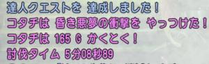 SnapCrab_NoName_2020-11-9_12-8-38_No-00.png