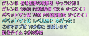 SnapCrab_NoName_2020-11-9_13-3-41_No-00.png