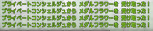 SnapCrab_NoName_2020-12-31_9-3-20_No-00.png