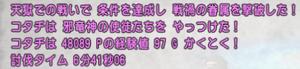 SnapCrab_NoName_2020-2-11_0-17-55_No-00.png