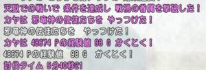 SnapCrab_NoName_2020-2-11_0-33-33_No-00.png