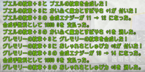 SnapCrab_NoName_2020-2-24_16-8-40_No-00.png