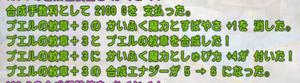 SnapCrab_NoName_2020-2-26_3-10-34_No-00.png