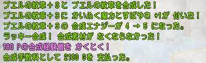 SnapCrab_NoName_2020-2-26_3-10-8_No-00.png