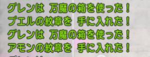 SnapCrab_NoName_2020-2-26_3-3-39_No-00.png