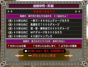SnapCrab_NoName_2020-2-28_11-26-32_No-00.png