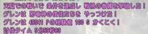 SnapCrab_NoName_2020-2-28_13-56-20_No-00.png
