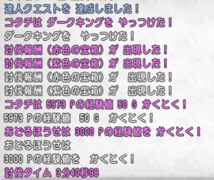 SnapCrab_NoName_2020-3-11_16-15-28_No-00.png
