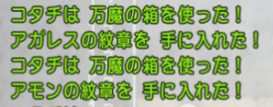 SnapCrab_NoName_2020-3-11_16-57-38_No-00.png
