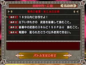 SnapCrab_NoName_2020-3-11_17-23-23_No-00.png