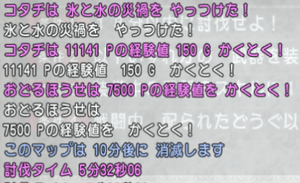 SnapCrab_NoName_2020-3-11_17-23-35_No-00.png