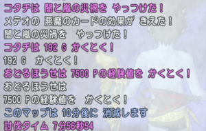 SnapCrab_NoName_2020-3-11_17-55-50_No-00.png