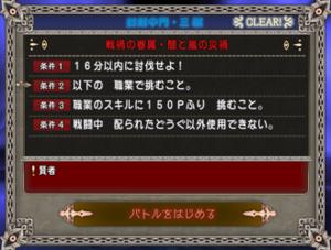 SnapCrab_NoName_2020-3-11_17-55-58_No-00.png