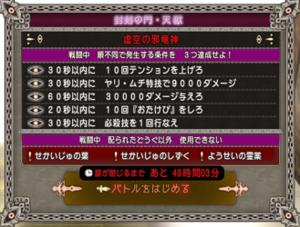 SnapCrab_NoName_2020-3-11_17-56-58_No-00.png