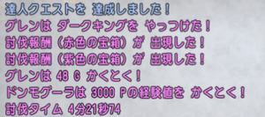 SnapCrab_NoName_2020-3-11_19-48-37_No-00.png