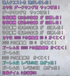 SnapCrab_NoName_2020-3-11_20-54-22_No-00.png