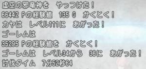 SnapCrab_NoName_2020-3-11_21-12-17_No-00.png
