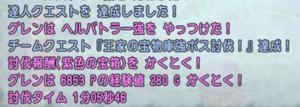 SnapCrab_NoName_2020-3-15_15-22-2_No-00.png