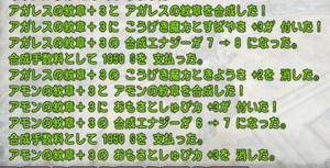 SnapCrab_NoName_2020-3-15_16-59-43_No-00.png