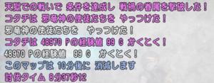 SnapCrab_NoName_2020-3-19_22-57-50_No-00.png