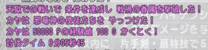 SnapCrab_NoName_2020-3-20_0-1-25_No-00.png