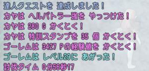 SnapCrab_NoName_2020-3-23_22-49-31_No-00.png