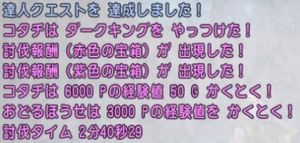 SnapCrab_NoName_2020-3-24_8-35-34_No-00.png