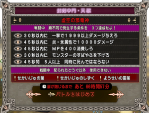 SnapCrab_NoName_2020-3-25_0-2-42_No-00.png