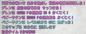 SnapCrab_NoName_2020-3-25_0-20-50_No-00.png